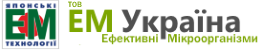 Інтернет-Магазин «ЕМ-Україна»